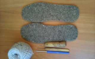 Тапочки на войлочной подошве спицами и крючком. Комнатные тапочки на войлочной подошве
