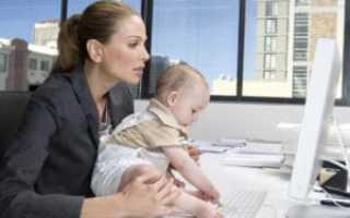 Что полагается матерям одиночкам в году. Льготы для матерей-одиночек. Как присваивается этот статус