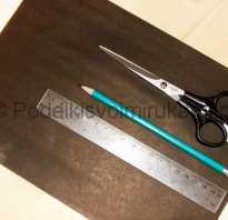 Как сделать ножик из бумаги