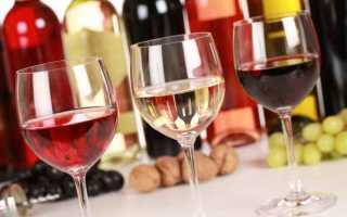 Полезнее красное или белое вино