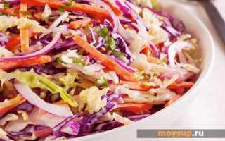 Салат полезный для здоровья