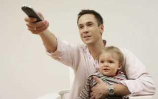 Можно ли грудничку смотреть телевизор. Советы по уменьшению влияния телевизора на детей