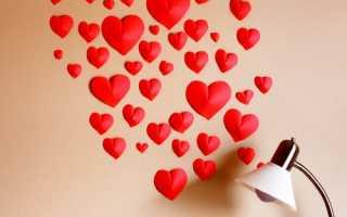 Как сделать объемное сердце из картона