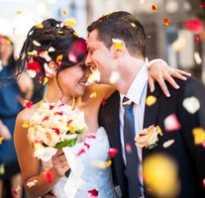 Свадебные приметы и суеверия. Когда гулять свадьбу? Как подготовиться к свадьбе гостям