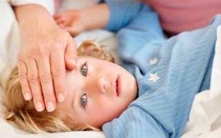 Чем лучше сбить температуру у ребенка. Способы снятия температуры у семилетнего ребенка