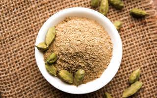 Кардамон полезные свойства и противопоказания рецепты отзывы