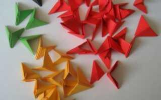 Как сделать модуль для оригами схема