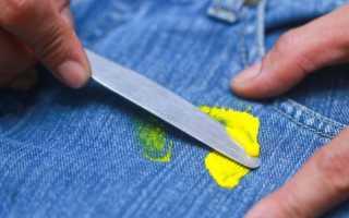 Чем отмыть бордюрную краску с одежды. Как избавиться от пятен масляной краски на одежде