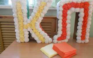 Как сделать объемные буквы из бумаги