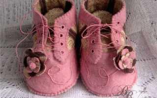 Сделать подошву для кукольной обуви своими руками. Мастер-класс по шитью игрушек: Сапоги для куклы