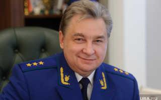 Глава города поздравил прокурора с днем рождения. Поздравление прокурору в день прокуратуры в прозе