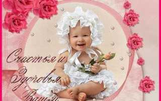 Поздравления с рождением дочки для папы. Поздравление для папы с рождением дочки, сына