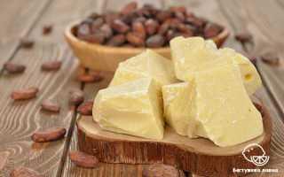 Полезные свойства какао масло