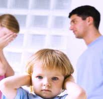Как говорить с ребенком о разводе. Советы о том, как объяснить ребенку развод родителей