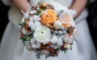Зимний свадебный букет невесты: выбор цветов для холодной погоды. Зимний букет невесты