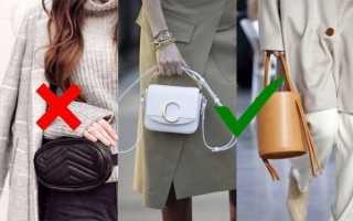 Какие сумочки в моде летом. Модные классические сумки. Сумки из металлизированной кожи