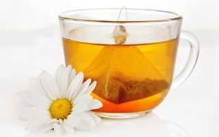 Чай из ромашки в пакетиках полезные свойства