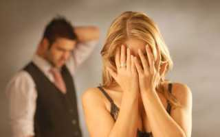 Нужен ли муж который изменяет. Что делать, если муж изменяет, причины и признаки измены