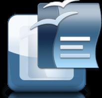 Как сделать нумерацию страниц в openoffice
