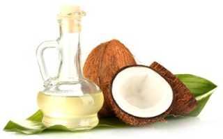 Кокосовое масло полезные свойства