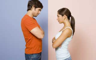 Как помириться с парнем? СМС с извинением для парня. Как помириться с любимым человеком после ссоры
