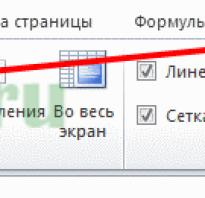 Как сделать нумерацию страниц в excel