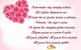 Красивые слова дочери от мамы на свадьбу. Как родителям поздравить дочь в день свадьбы