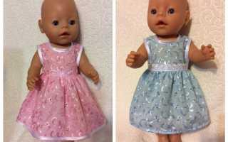 Как сделать одежду для кукол беби бон