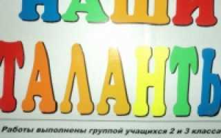 Обучение детей дошкольного возраста. Детский сад и подготовка к школе: чему и как учить дошкольника