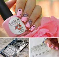 Как сделать наклейки на ногти
