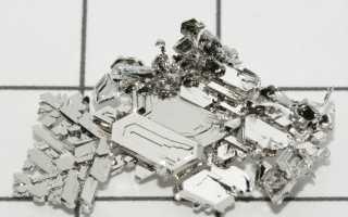Физические свойства и фото платины. Что такое платина Что из себя представляет платина