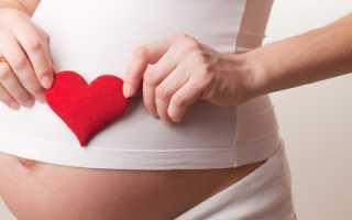 Нормальное протекание беременности по срокам. Как протекает беременность здоровой женщины