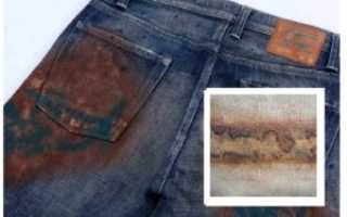 Спасаем одежду от ржавчины. Как вывести пятно от ржавчины с одежды в домашних условиях