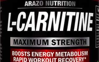 Л карнитин польза
