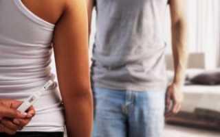 Что делать, если тест на беременность положительный? Как сделать положительный тест на беременность