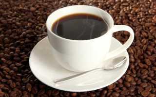 Кофе вреден или полезен