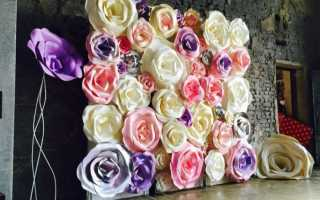 Как сделать огромные цветы