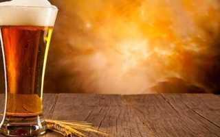 Пиво вредно для здоровья