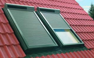 Как сделать окно в крыше