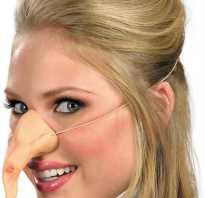 Как сделать нос бабы яги из бумаги