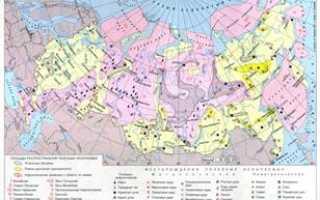 Что такое полезные ископаемые в географии