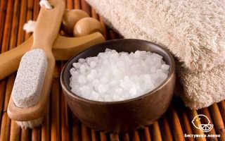 Чем полезна соль для ванны