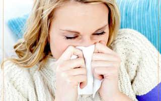 Лечение беременных при простуде. Лечение простуды при беременности в домашних условиях