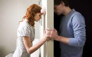 Как сохранить отношения: секреты вечной любви. Как сохранить отношения с любимым парнем