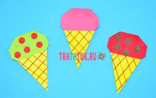 Как сделать мороженое из бумаги