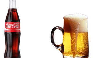Что вреднее кола или пиво