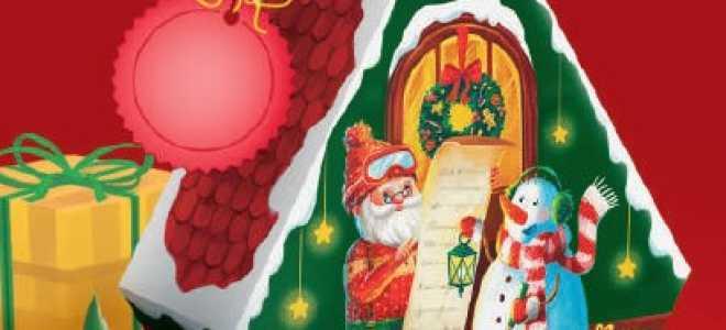 Что положить в сладкий подарок к Новому году