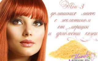 Эффективна ли желатиновая маска для лица от морщин. Желатиновые маски от морщин в домашних условиях