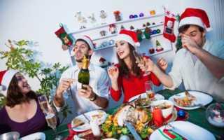 Новогодние забавы за столом в кругу семьи. Новогодние развлечения для взрослой компании