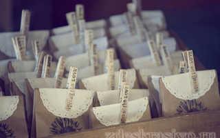 Как сделать красивые бумажные пакетики для семян. Пакеты для семян Пакеты для семян своими руками